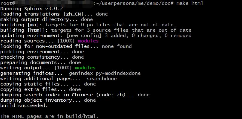 make html 2